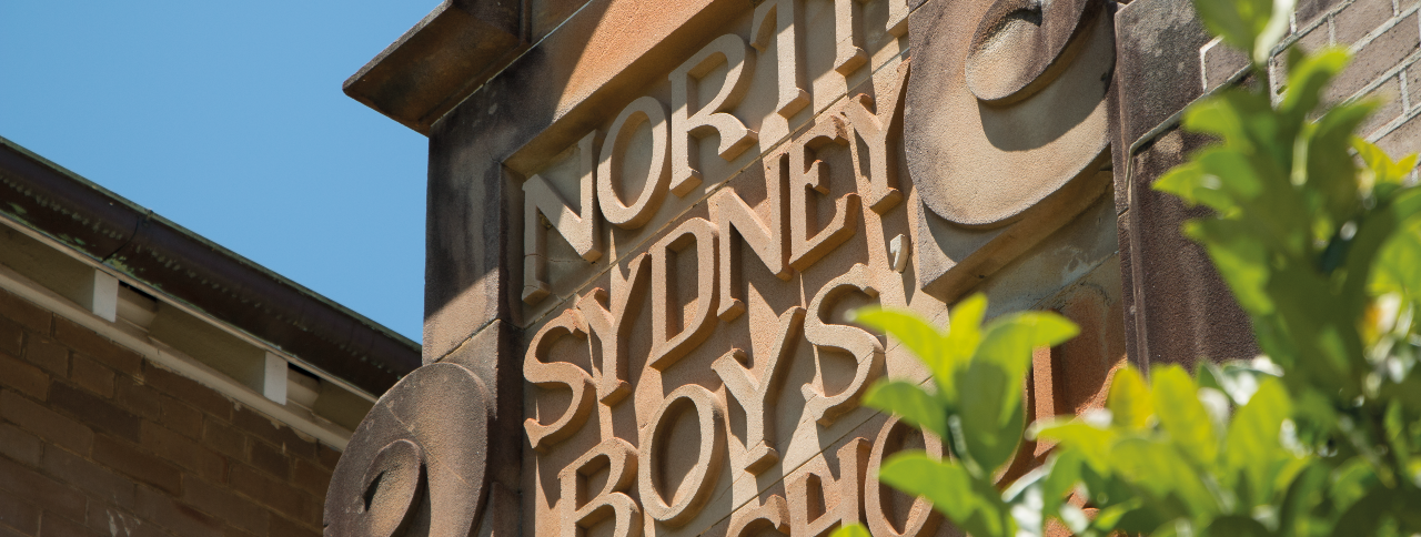 Banner of North Sydney Boys High School campus
